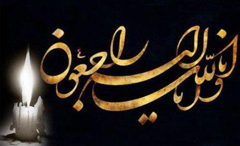تسلیت هیات فوتبال بابت درگذشت مربی باسابقه فوتبال تهران