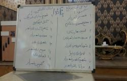 قرعه کشی لیگ برتر بزرگسالان توابع برگزار شد